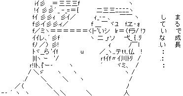 20061027023213.jpg
