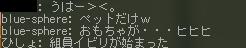20061029023455.jpg