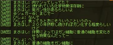 20061029023521.jpg