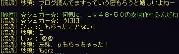 20061101034834.jpg