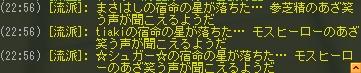 20061105054111.jpg