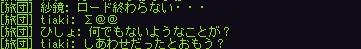20061105054118.jpg