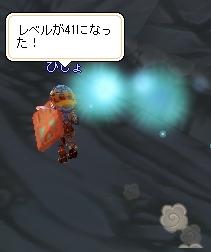 20061107002812.jpg