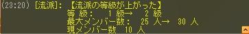 20061108000900.jpg