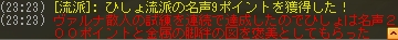 20061108001301.jpg
