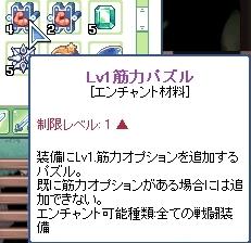 20070427164900.jpg