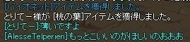 20070501015233.jpg