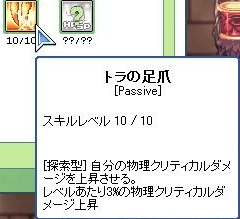 20070525135601.jpg