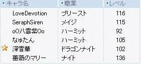 20070320031139.jpg