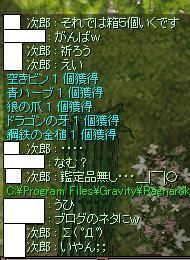 20050428232708.jpg