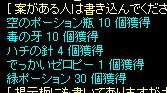 20050503083945.jpg