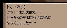 20050503084051.jpg
