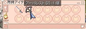 20051003225639.jpg