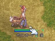 20051003225844.jpg