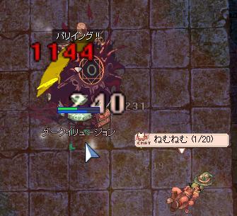 20051006231150.jpg