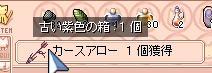 20051031190916.jpg