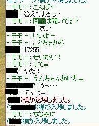20060226001614.jpg