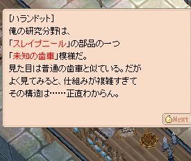 20060408165114.jpg