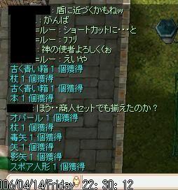20060415010344.jpg