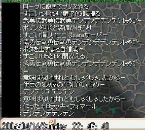 20060417001244.jpg