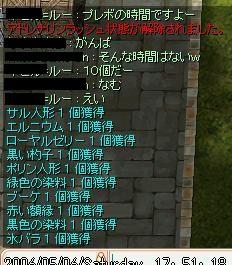 20060506195617.jpg