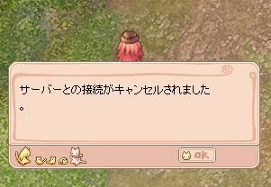 20060523232322.jpg
