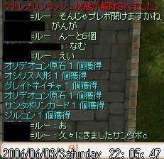 20060604075722.jpg