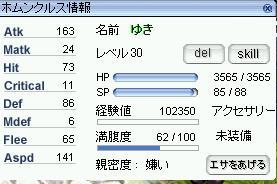 20060926143709.jpg