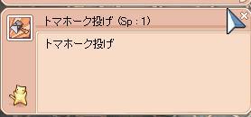 20070504203649.jpg