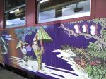 鬼太郎列車。