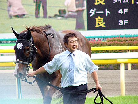 DaiwaMajor-Y2007-01.jpg