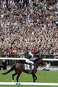 Derby2005SanSpo200.jpg