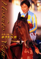 hokutovega-DVD.jpg