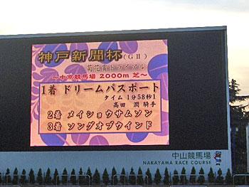 kobe-shinbun2006-02.jpg