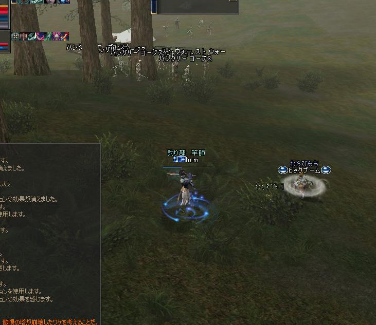 20060210154421.jpg