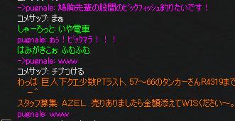 20060210154855.jpg
