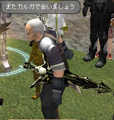 323_weapon.png