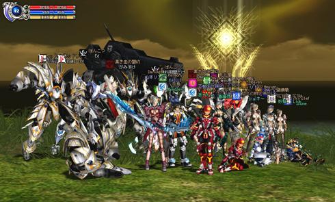 Elan0032.jpg
