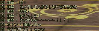 NeutralB0390-2.jpg