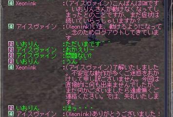 bi_20060408002215.jpg