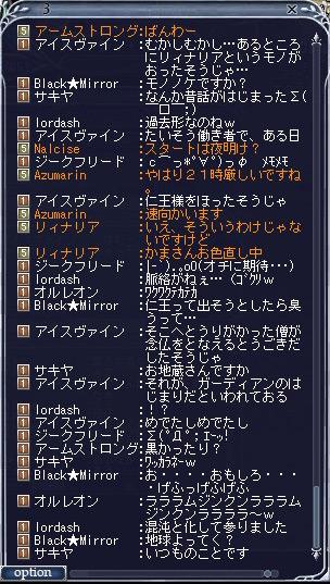 bi_20060702211243.jpg