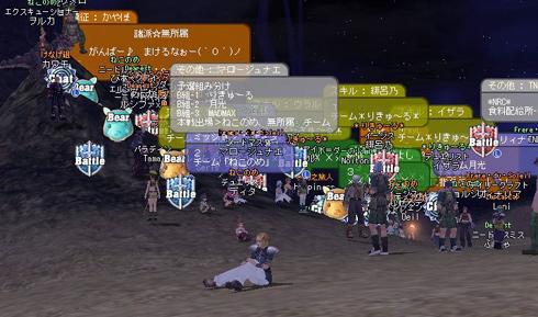 bi_20060910002019.jpg