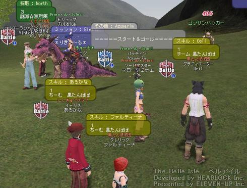 bi_20061008005759.jpg