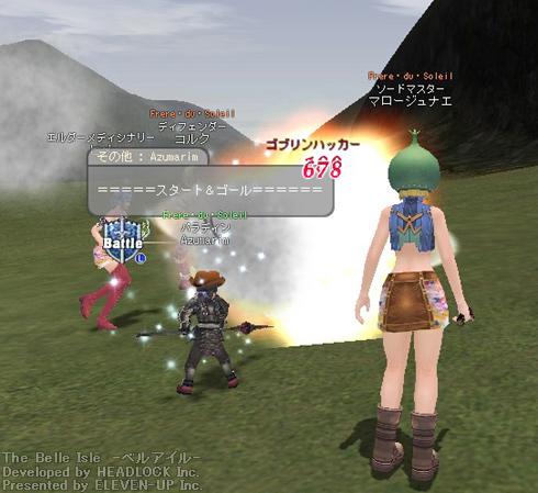 bi_20061008005817.jpg