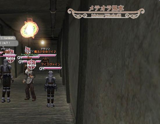 bi_fusha2.jpg