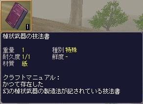 bi_fusha7.jpg