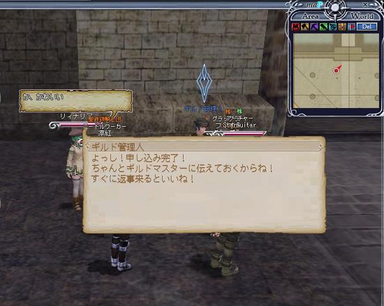 bi_guild02.jpg