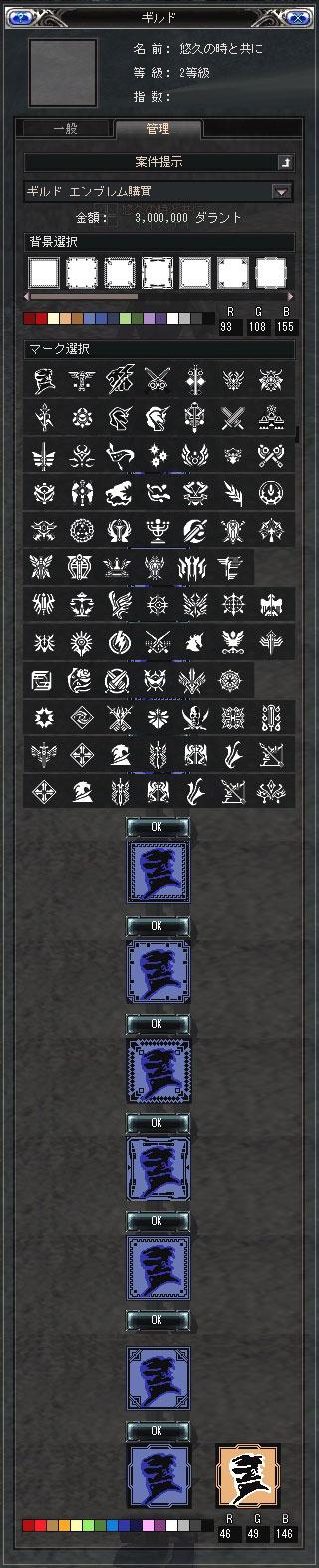 emblem_all.jpg