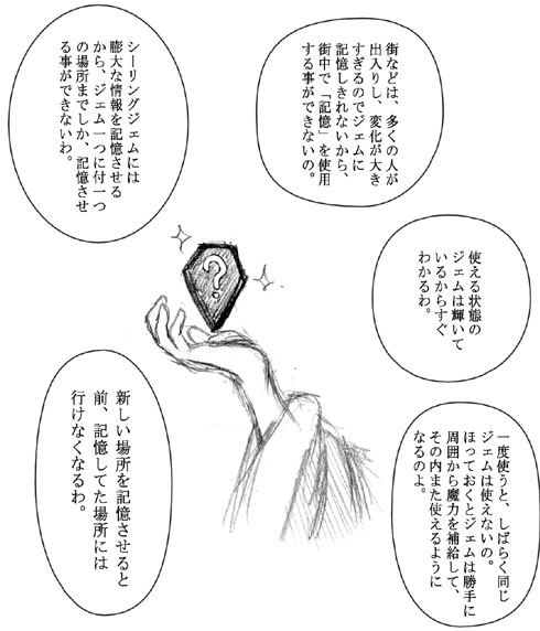 img5_2.jpg
