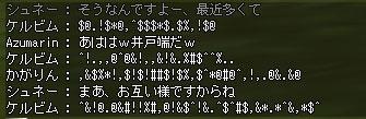 neton-06-t.jpg